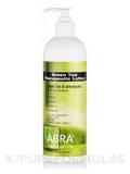 Green Tea Body Lotion - Lemongrass - 16 fl. oz (475 ml)