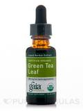 Green Tea Leaf (Organic) - 1 fl. oz (30 ml)