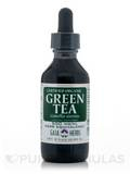 Green Tea Leaf (Organic) - 2 fl. oz (60 ml)