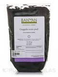 Guggulu Resin Powder 1 Lb (454 Grams)
