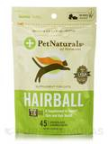 Hairball 45 Chicken Liver Flavored Chews