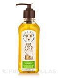 Hand Soap with Real Honey - Lemongrass Spearmint - 9.5 fl. oz (280.9 ml)
