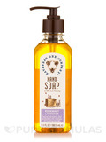 Hand Soap with Real Honey - Rosemary Lavender - 9.5 fl. oz (280.9 ml)