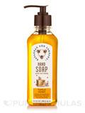 Hand Soap with Real Honey - Tupelo Honey - 9.5 fl. oz (280.9 ml)