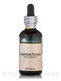Hawthorn Tincture 2 oz (60 ml)
