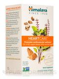 HeartCare® Economy - 240 Vegetarian Capsules