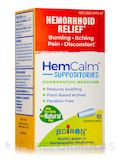 HemCalm™ Suppositories (Hemorrhoid Relief) - 10 Suppositories