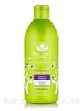Henna + Avocado Shine-Enhancing Conditioner - 18 fl. oz (532 ml)