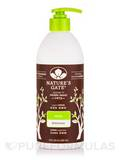 Herbal Moisturizing Lotion - 18 fl. oz (532 ml)