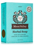 Herbal Soap Bar, Mint - 4 oz (113.4 Grams)