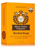 Herbal Soap Bar, Orange Spice - 4 oz (113.4 Grams)