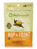 Hip and Joint for Small Dogs 45 Chicken Liver Flavored Chews