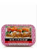 Honey Loquat Candy 2.68 oz (76 Grams)