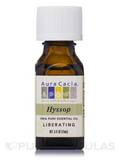 Hyssop Essential Oil (Hyssopus officinalis) 0.5 fl. oz (15 ml)
