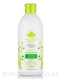 Jasmine + Kombucha Shine Enhancing Shampoo - 18 fl. oz (532 ml)
