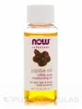 Jojoba Oil (100% Pure) 1 oz