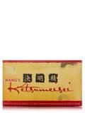 Ketsumeisei - 30 Day Box