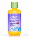 Kid's Berry Burst Bath Gel - 8 fl. oz (237 ml)