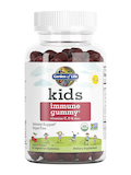 Kids Immune Gummy, Cherry Flavor - 60 Vegetarian Gummies