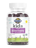 Kids Organic Elderberry with Vitamin C - 60 Vegetarian Gummies