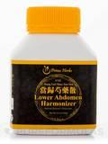 Lower Abdomen Harmonizer (Dang Gui Shao Yao San) 3.5 oz (100 Grams)