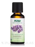 Lavender Oil (Organic) - 1 fl. oz (30 ml)