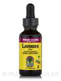 Lavender Flower Extract - 1 fl. oz (30 ml)