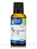 Lavender Oil (100% Natural) - 1 fl. oz (30 ml)