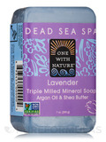 Lavender - Triple Milled Mineral Soap Bar with Argan Oil & Shea Butter - 7 oz (200 Grams)
