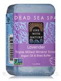 Lavender - Triple Milled Mineral Soap Bar with Argan Oil & Shea Butter - 7 oz (200 Grams)
