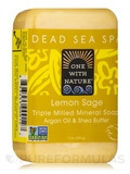 Lemon Sage - Triple Milled Mineral Soap Bar with Argan Oil & Shea Butter - 7 oz (200 Grams)