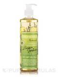 Lemon Verbena Castile Liquid Soap - 16 oz (473 ml)
