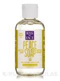 Lemongrass Clary Sage (Travel Size) 3.4 fl. oz