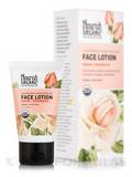 Lightweight Moisturizing Face Lotion (Argan + Rosewater) - 1.7 fl. oz (50 ml)