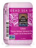 Lilac - Triple Milled Mineral Soap Bar with Argan Oil & Shea Butter - 7 oz (200 Grams)