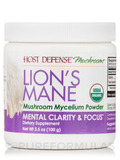 Lion's Mane Powder - 3.5 oz (100 Grams)