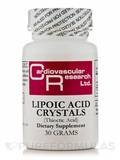 Lipoic Acid Crystals (Thioctic Acid) 30 Grams