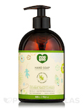 Liquid Hand Soap - Cucumber, Parsley & Spinach (Green Vegetable Extracts) - 17.6 fl. oz (500 ml)