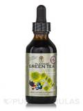 Liquid Platinum Green Tea with Mixed Berry Flavor 2 fl. oz