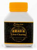Liver Clearing (Long Dan Xie Gan Tang) 3.5 oz (100 Grams)