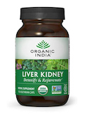 Liver Kidney - 90 Vegetarian Capsules