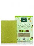 Loofah Exfoliating Soap Aloe Vera & Kiwi - 4.2 oz (120 Grams)