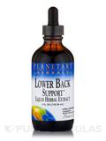 Lower Back Support™ - 4 fl. oz (118.28 ml)