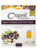 Maca X-6 Powder Black & Red-Purple - 5.3 oz (150 Grams)