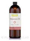 Mahanarayan Oil 36 fl. oz (1064 ml)