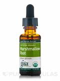 Marshmallow Root (Organic) - 1 fl. oz (30 ml)