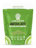 Matcha Latte - 10 oz (283 Grams)