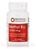 Methyl B12 10,000 mcg - 60 Lozenges