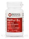 Methyl B12 5,000 mcg - 60 Lozenges