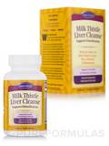 Milk Thistle Liver Cleanse - 60 Tablets